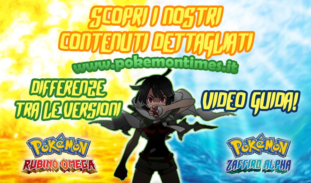 aggiornamenti_rubino_omega_zaffiro_alpha_banner_pokemontimes-it