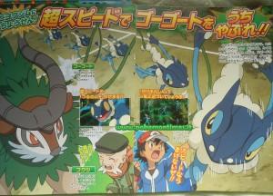 ash_contro_amur_anticipazioni_pokemon_xy_pokemontimes-it