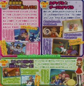 hawlucha_oscuro_gara_di_skiddo_anticipazioni_pokemon_xy_pokemontimes-it