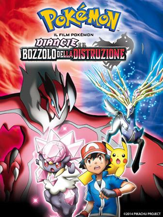 locandina_ita_film_diancie_e_il_bozzolo_della_distruzione_pokemontimes-it