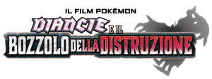 logo_ita_film_diancie_e_il_bozzolo_della_distruzione_pokemontimes-it