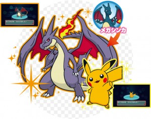 mega_charizard_Y_shiny_pikachu_cromatico_pokemontimes-it