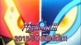 megaevoluzione_episodio_speciale_III_pokemontimes-it