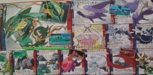 poster_megaevoluzioni_parte2_corocoro_novembre_dicembre_pokemontimes-it