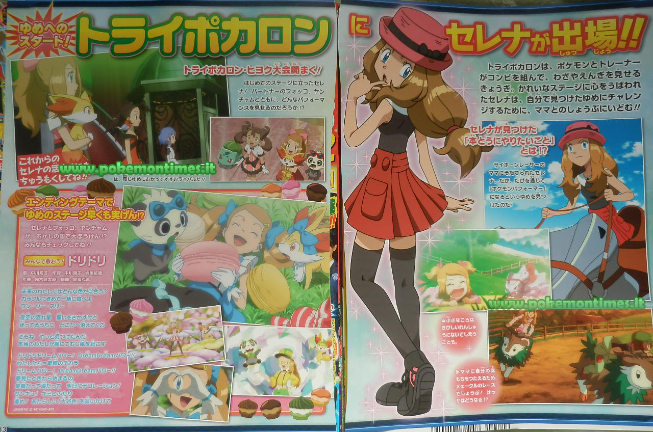 serena_debutto_esibizioni_gara_di_skiddo_anticipazioni_pokemon_xy_pokemontimes-it