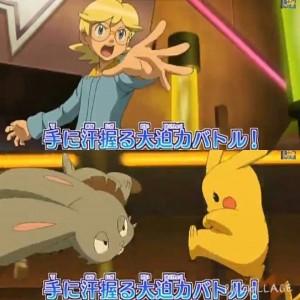 anteprima_lotta_palestra_lem_ash_pokemontimes-it