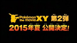 film18_pokemon_xy2_pokemontimes-it
