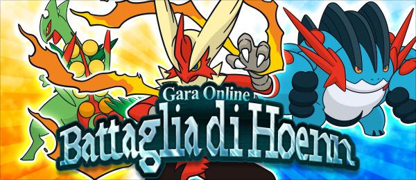 gara_online_battaglia_di_hoenn_pokemontimes-it