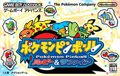 pokemon_pinball_rubino_zaffiro_pokemontimes-it