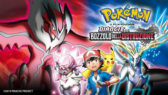 banner_diancie_17_film_pokemontimes-it