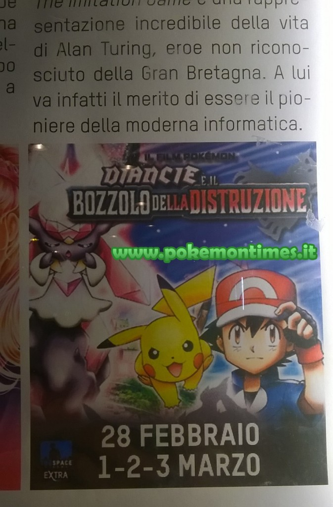 film_diancie_date_provvisiorie_pokemontimes-it