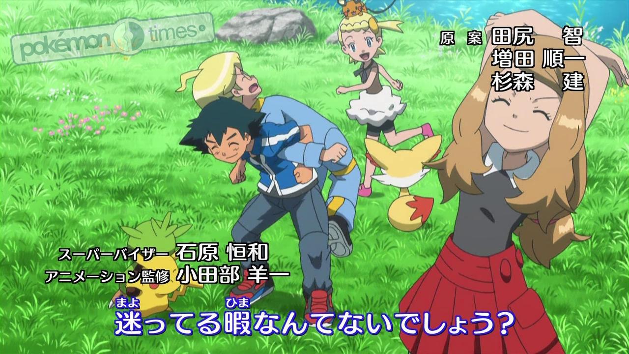 getta_banban_nuova_sigla_giapponese_xy_img04_pokemontimes-it
