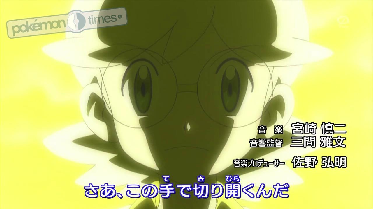 getta_banban_nuova_sigla_giapponese_xy_img15_capopalestra_lem_pokemontimes-it