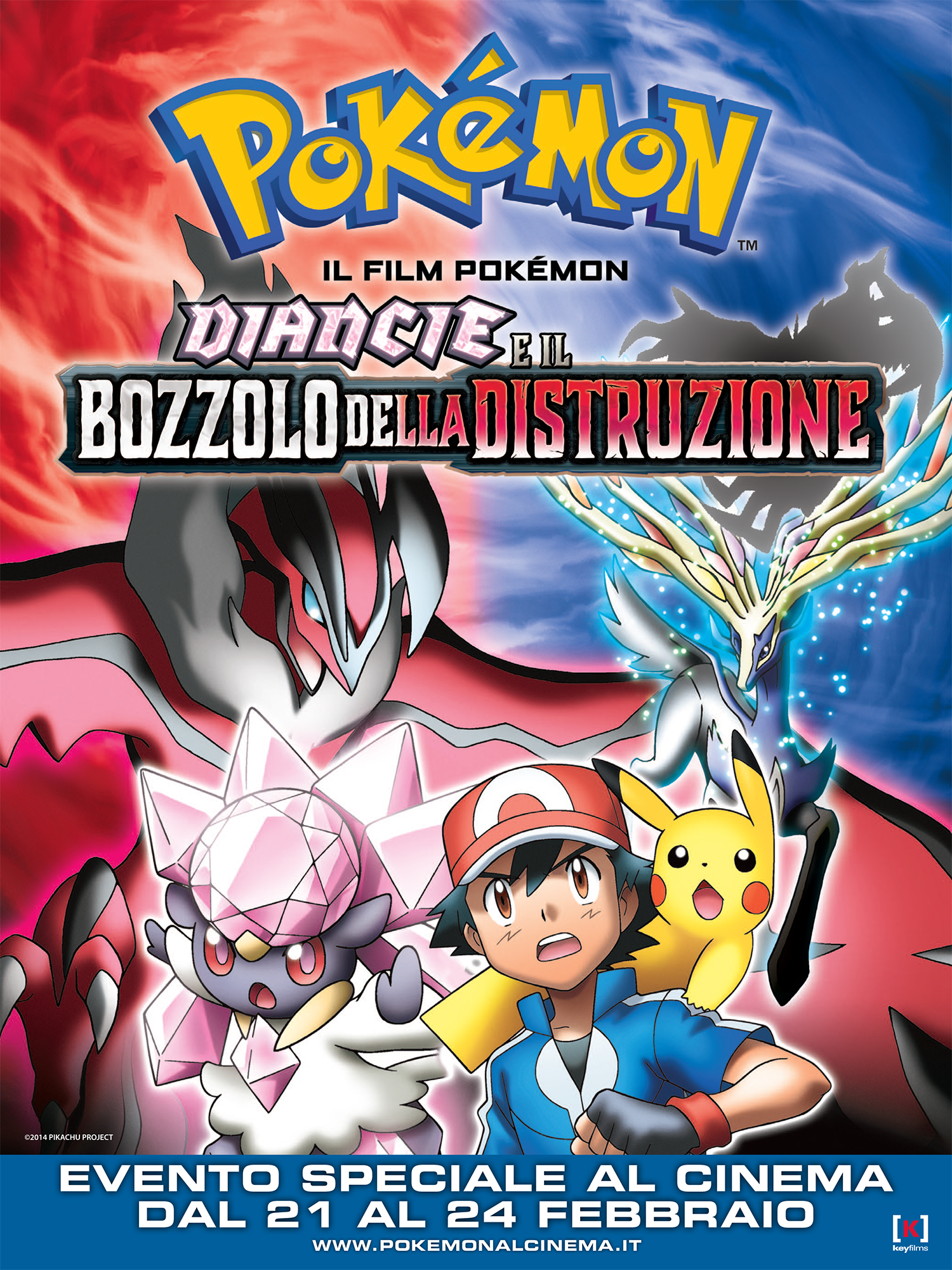 manifesto_cinema_film_17_diancie_bozzolo_distruzione_pokemontimes-it