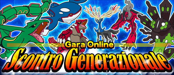 scontro_generazionale_gara_online_global_link_pokemontimes-it
