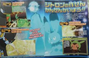 anticipazioni_xy_episodi_marzo_aprile_lem_vs_ash_04_pokemontimes-it