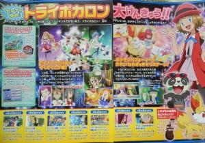 anticipazioni_xy_episodi_marzo_aprile_pokemontimes-it