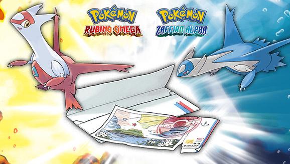 biglietto_eone_codice_wifi_omega_alpha_pokemontimes-it