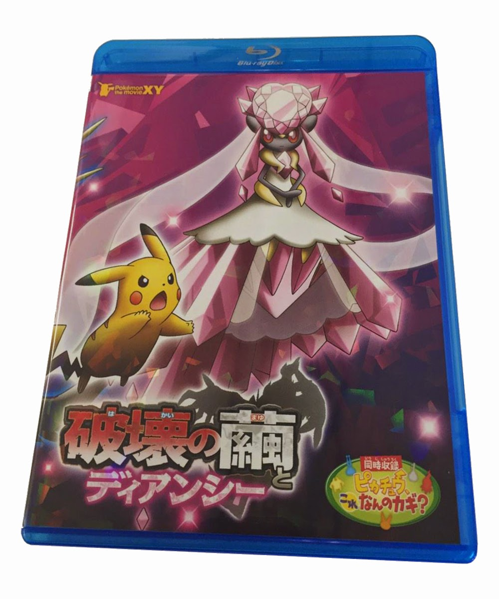 dvd_blu_ray_diancie_bozzolo_distruzione_pokemontimes-it