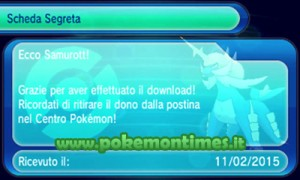 evento_samurott_guscioscudo_img03_pokemontimes-it