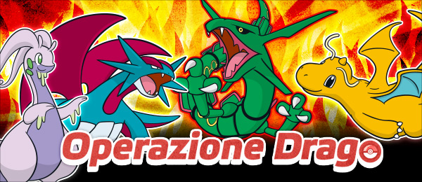 gara_online_operazione_drago_rubino_omega_zaffiro_alpha_pokemontimes-it
