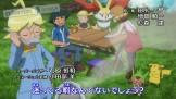 serena_nuove_immagini_getta_banban_img02_pokemontimes-it