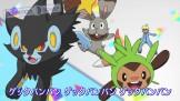 serena_nuove_immagini_getta_banban_img08_pokemontimes-it