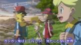 serena_nuove_immagini_getta_banban_img16_pokemontimes-it