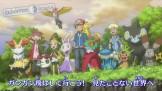 serena_nuove_immagini_getta_banban_img17_pokemontimes-it
