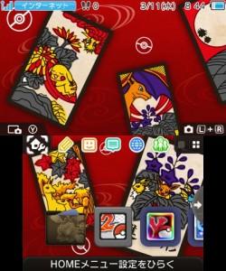 tema_hanafuda_3ds_2ds_pokemontimes-it