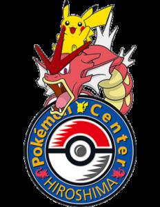 Logo_nuovo_Pokémon_Center_Hiroshima_pokemontimes-it