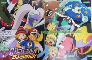 anticipazioni_episodi_goodra_di_ash_img01_xy_pokemontimes-it