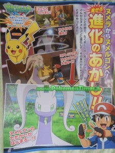 anticipazioni_episodi_goodra_di_ash_img02_xy_pokemontimes-it