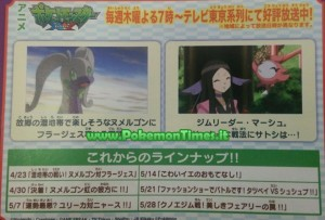 anticipazioni_episodi_goodra_valerie_xy_pokemontimes-it