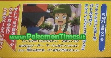 anticipazioni_episodi_valeria_shota_ash_xy_pokemontimes-it