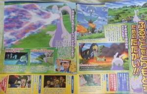 anticipazioni_episodi_valerie_img01_xy_pokemontimes-it