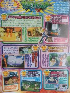 anticipazioni_episodi_xy_goodra_ash_florges_pokemontimes-it