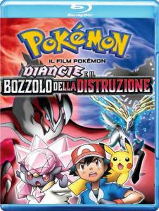 diancie_bozzolo_della_distruzione_blu_ray_pokemontimes-it