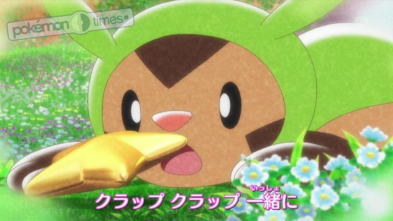 gaogao_all_stars_img08_sigla_giapponese_xy_pokemontimes-it