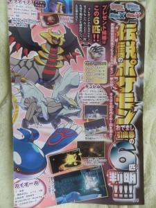 leggendari_corocoro_1_pokemontimes-it