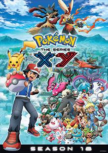 locandina_serie_xy_stagione18_pokemontimes-it