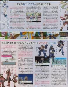 mega_flygon_nintendo_dream_intervista_pokemontimes-it