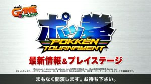 pokken_tournament_live_pokemontimes-it