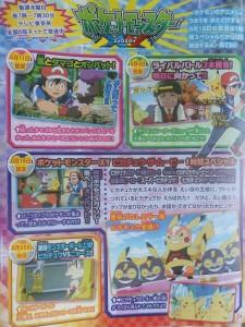 anticipazioni_episodio_fabbrica_poke_ball_xy_pokemontimes-it