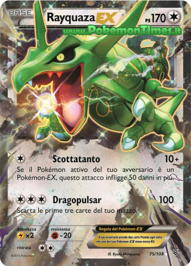 carta_rayquaza_ex_xy_furie_volanti_pokemontimes-it