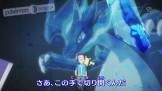 getta_banban_nuova_versione_img01_ash_vs_alan_pokemontimes-it