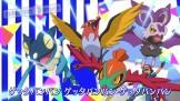 getta_banban_nuova_versione_img05_pokemon_di_ash_pokemontimes-it