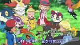 getta_banban_nuova_versione_img06_pokemontimes-it