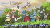 getta_banban_nuova_versione_img12_pokemontimes-it