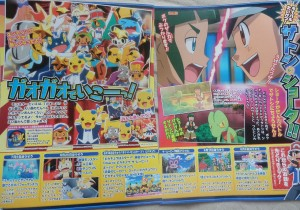 pokemon_fan_anticipazioni_episodi_ash_vs_shota_pokemontimes-it